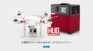HUG400②